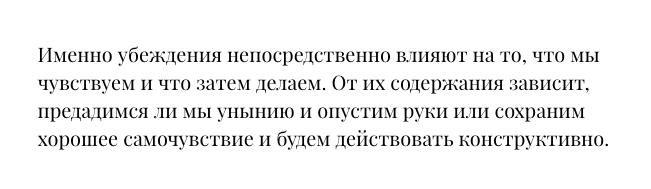 bookmate1