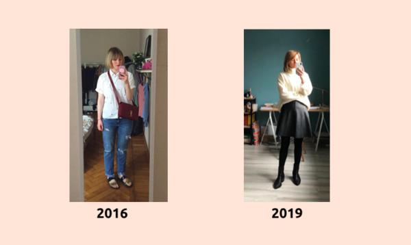 Подход к стилю